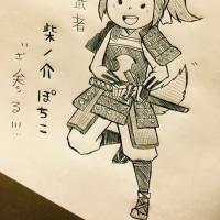 ❁武者行列説明会❁