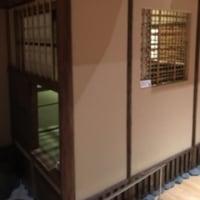 東京物語(茶の湯展)その1