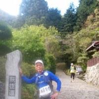 68歳にして「萩往還250」へ初挑戦、完踏。さて、これからは、、、