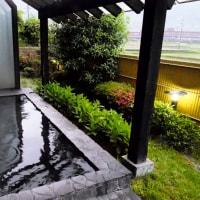 雨の日は風呂が一番です