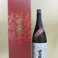 日本酒は「豊盃」です!!。