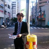 小田急相模原駅への入口の交差点での宣伝!10月18日(火)のつぶやき