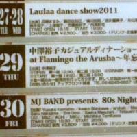 中澤裕子CDS(20111229木)