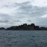 『軍艦島リベンジ』