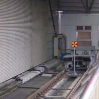 新幹線の終点。