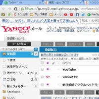 Yahoo!メールの異常?