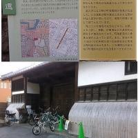 「糸島地域体験型観光の担い手 ❝ つながる ❞ プロジェクト」の参加。