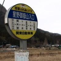 栃木三峰山