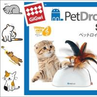 ネコちゃん最新おもちゃです!!