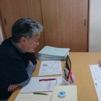 土曜日も学習療法を実施しています(^^)/