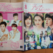「TSUTAYAアジアMAGAZINE 8月号」