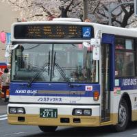 京王東 A40566