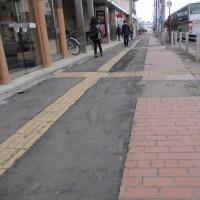 北海道新聞記事は、これまでの指摘のとおり。