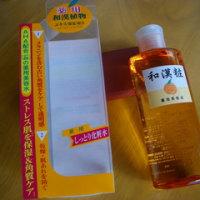 明色化粧水(桃谷順天館グループ) 和漢粧 エッセンスローションR 使用中!