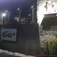那覇でのホテル ホテルロコイン沖縄と久茂地川沿いの居酒屋 もうあしびー