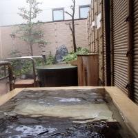 安八温泉保養センター