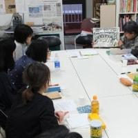 2017年3月26日(日)絵本ゆっくりBクラス・太田朋先生の授業内容