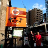 渡辺通り No.3 (中央区)