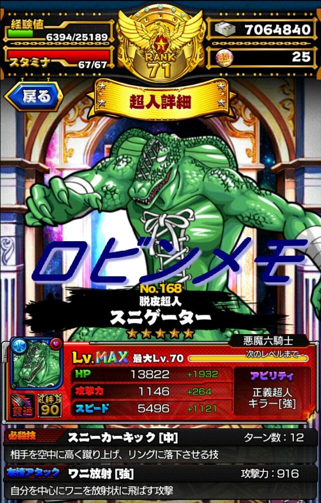http://blogimg.goo.ne.jp/cnv/v1/user_image/18/6f/8ec7264eade750b74896134eb044d3de.jpg