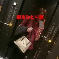 IDDM14年目。東京でメンバーと