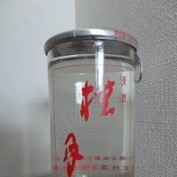 (捕物その430) 桂月 銀盃