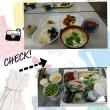 野菜ソムリエ料理教室 in文月