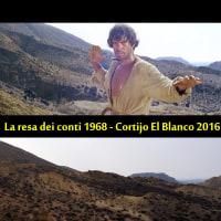 2016 スペイン荒野を行く 10月9日午前 「復讐のガンマン~荒野の三段撃ち」決闘現場探訪
