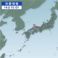 地震@鳥取県中部