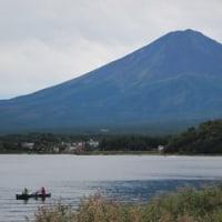 富士 茅葺(かやぶき)集落