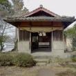 黄飾る横津岳