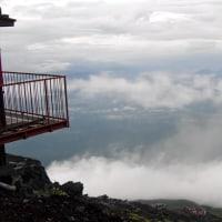 【ついに登山開始】とある水野の富士登山(ヒルクライム)2【第九話・富士登山戦記八合目まで】