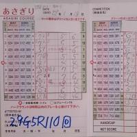 今日のゴルフ挑戦記(85)/新千葉CC「あさぎり」イン→アウト(ベント)