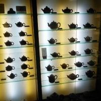 ん!中国茶専門店