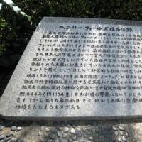 指紋鑑定法は日本文化が引き金だった
