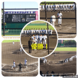 NTT西日本、野球部 優勝!