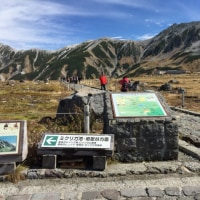 立山(雄山・大汝山)攻略戦 1