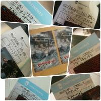 観た映画覚書(2月)