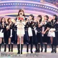 第67回NHK紅白歌合戦 夢を歌おう 『AKB48/RIVER&君はメロディー』 161231!