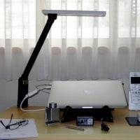 LED-Light 入替