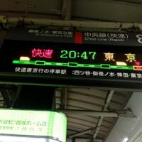 2017/01/15 JR新宿駅で中央線快速へ🚃