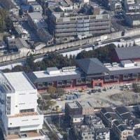 第二弾!! 日本支配の「闇の教育機関」が、白日の下に晒された!!
