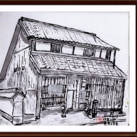 伊賀上野にて(2) 芭蕉生家
