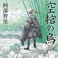 読書報告  プー横丁~☆ヽ(最´∀`高)ノ★