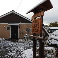 今季二回目の雪