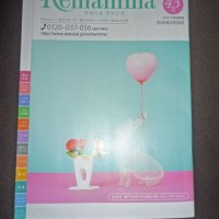 「リマンマ」のカタログ