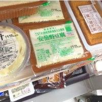 美味しさ自慢!! 信州の豆腐を入荷