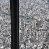 東京-レインボーブリッジ