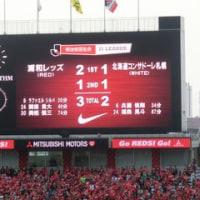 J1 2017 浦和レッズvsコンサドーレ札幌