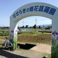 自転車日和(^^)〜 開成町