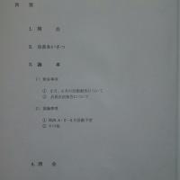 運営委員会(夢town大洗)